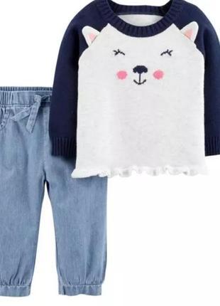 Супер цена!!! комплект джинсы и свитер для девочки carter's