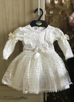 Красивое, пышное платье для праздника