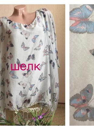 Роскошная летучая шелковая блуза натуральный шелк 🇮🇹 италия