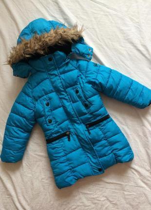 Тёплая зимняя куртка красивого цвета на худышку