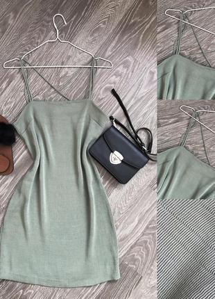 Стильне плаття фірми h&m