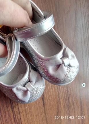 Туфли серебристые