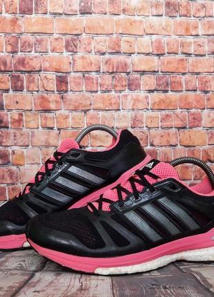 Кроссовки adidas boots 41р.