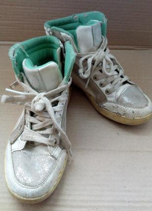 Ботинки для дачі)