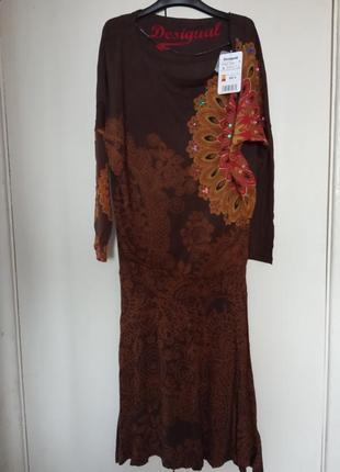 Платье desigual, р.s. новое