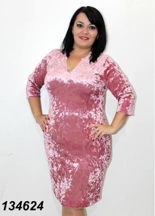 Святкові бархатні сукні