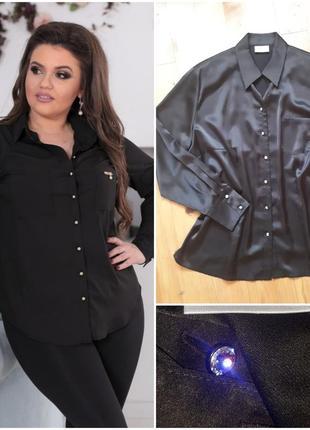 Шёлковая блуза с кристаллами swarovski.