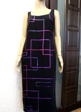 Красивенное вечернее платье расшито пайетками 42-44