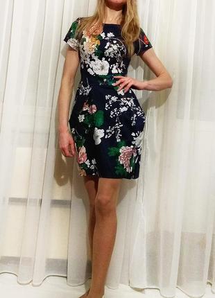 Платье-тюльпан apricot