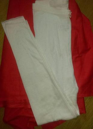 Актуальные пижамные брючки штаны