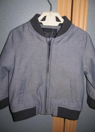 Куртка-бомбер next на 9-12 мес