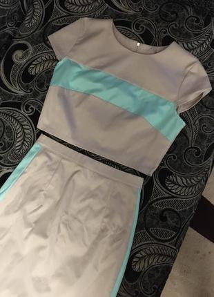 Очень красивый костюм(юбка+топ)