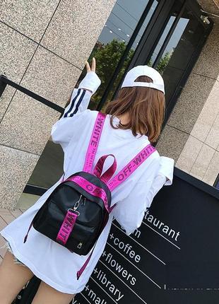 3-136 молодежный рюкзак для учебы стильный женский рюкзак