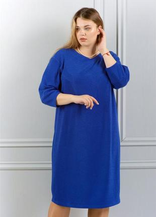 Платье свободного кроя яркого цвета, батальные размеры