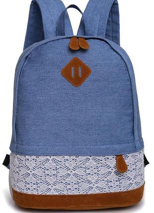 Рюкзак голубой под джинс с кружевом вместительный тканевый