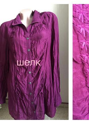 Италия 🇮🇹 шелковая блуза натуральный шелк/шнуровка рукав трансформер