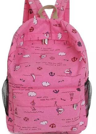 Рюкзак розовый однотонный с морским принтом якорь тучки парус вместительный