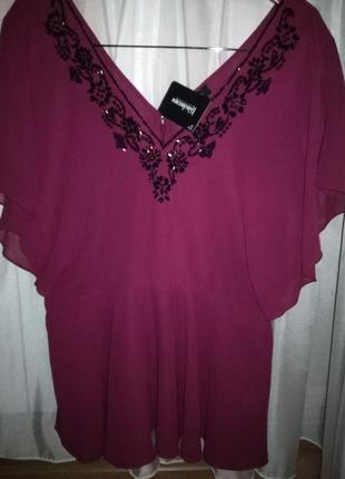 """Нарядная блуза""""kaleidoscope"""""""