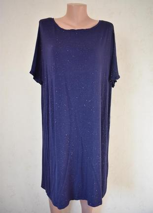 Трикотажное блестящее платье большого размера