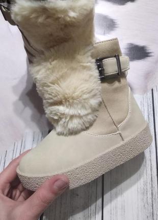 Распродажа! нежные ботиночки-угги
