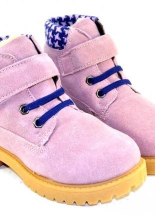 Зимние ботинки для девочки натуральный замш,польша! акция до 20.12 на все!