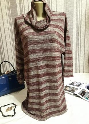 Платье- туника в  полоску от фирмы jensen! большой размер! тотальная распродажа в профиле!