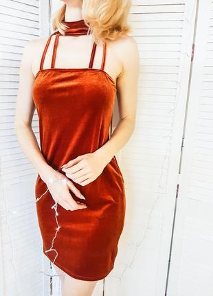 Вечернее бархатное платье с чокером prettylittlething