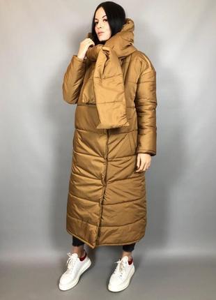 Куртка оверсайз трансформер макси одеяло