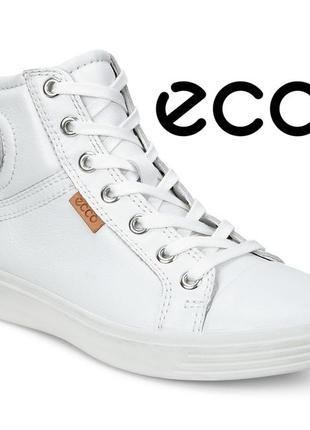 Кожаные ботинки кроссовки кеды ecco s7 teen оригинал 27р.индонезия