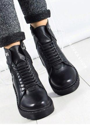 Зимние ботинки зима в стиле берцы