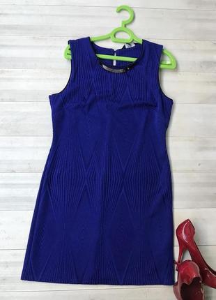 Нарядное фактурное платье