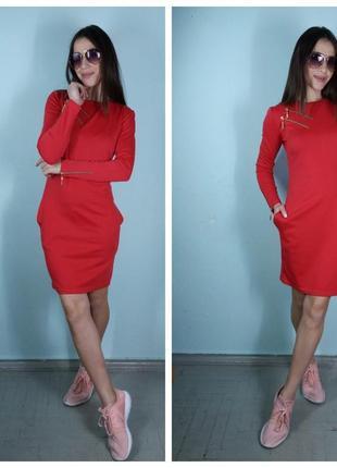 Платье флирт.