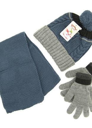 Комплект: шапка, шарф, перчатки детский 7-12 лет голубой