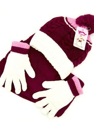 Комплект: шапка, шарф, перчатки детский 7-12 лет бордовый