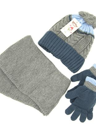 Комплект: шапка, шарф, перчатки детский 7-12 лет серо-голубой
