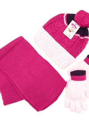 Комплект: шапка, шарф, перчатки детский 7-12 лет розовый