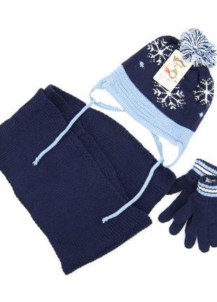 Комплект: шапка, шарф, перчатки детский 3-6 лет тёмно-синий