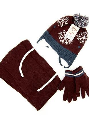 Комплект: шапка, шарф, перчатки детский 3-6 лет коричневый