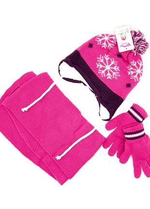 Комплект: шапка, шарф, перчатки детский 3-6 лет розовый