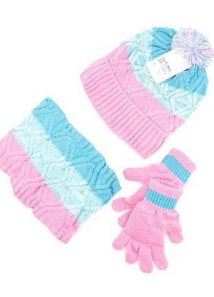 Комплект: шапка, снуд, перчатки детский 7-12 лет розово-голубой