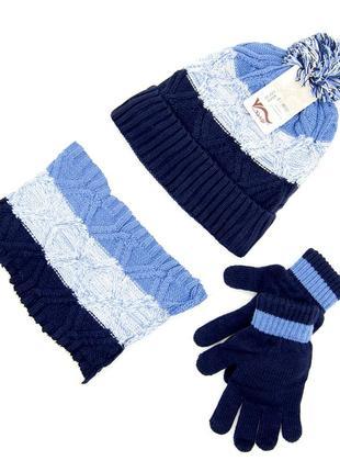 Комплект: шапка, снуд, перчатки детский 7-12 лет сине-голубой