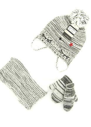 Комплект: шапка, снуд, перчатки детский 6 мес -2 года черно-белый