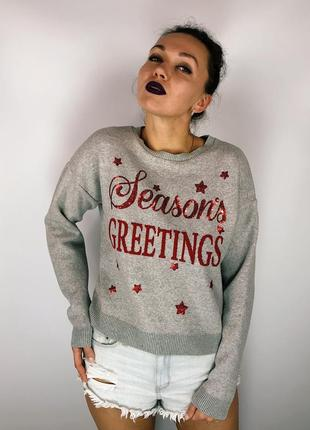 Новогодний свитер с надписью из паеток