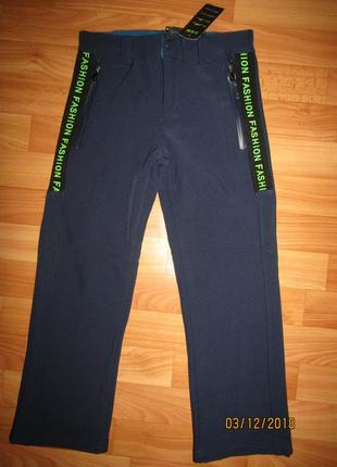 Термо штаны брюки лыжные зимние 116-146, венгрия