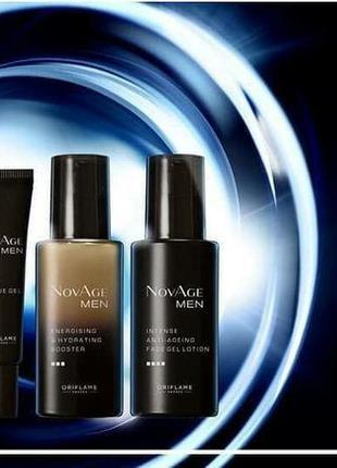 Комплексний догляд для шкіри чоловіків nov age men