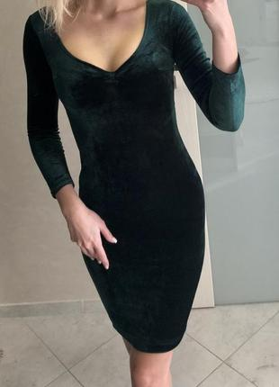 Бархатне плаття