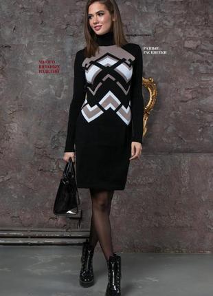 Теплое вязаное платье (46-50 р.) разные цвета