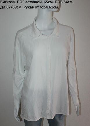 Шикарная рубашка от tom tailor