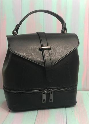 Кожаный рюкзак -сумка (италия)