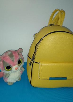 Небольшой городской мини-рюкзак желтый кожзам для девушки, девочки, женщины